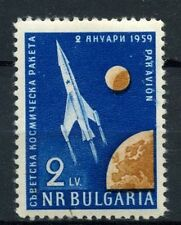 Bulgaria 1959 SG#1129 Space Cosmic Rocket Cto Used #A60737