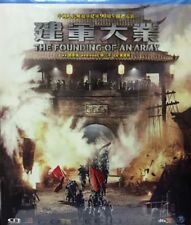 The Founding Of An Army 建軍大業 2017 (BLU-RAY) with English Sub (Region A)