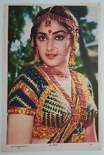 INDIA VINTAGE BOLLYWOOD MOVIE ACTRESS OLD PRINT - JEYA PRADHA /SIZE-10X14 INCH