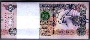UNITED ARAB EMIRATES 50 DIRHAMS 2014 Replacement 999 UNC SPAROW GCC GULF 1 NOTE
