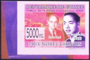 Guinea 2008 MNH Imperf, Tsung-Dao Lee, Fermi, Nobel Physics Winner
