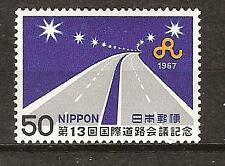 Japan # 937 Mnh World Road Highway & Congress Emblem
