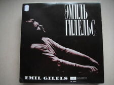 Emil Gilels BEETHOVEN Concerto No.5