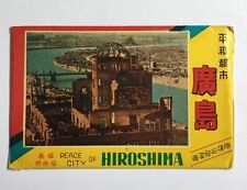 Atomic Warfare interest - Rare early set of 5 x Hiroshima postcards