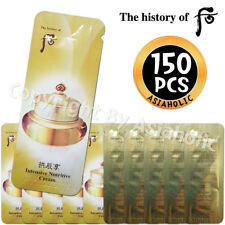The history of Whoo Intensive Nutritive Cream 1ml x 150pcs Qi & Jin Cream Newist