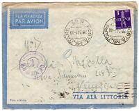892 - Regno - Posta militare 65 su busta via aerea per Venezia, 28/02/1941