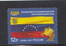 Russia 2011 Bicentenario indipendenza del Venezuela 7450 Mnh