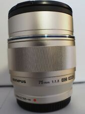 Olympus 75mm f/1.8 Micro Four Thirds telephoto prime lens