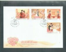 Taiwan RO China 2014 Felicitations Postage Stampson FDC