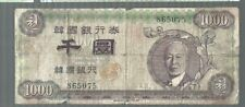 Korea, South ✨ 1957 Issue 1,000 Hwan 4293 P-22d ✨ #5075