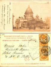 1904 Imperial Russia Postcard St. Isaac's, St. Petersburg to Ospedaletti Italy