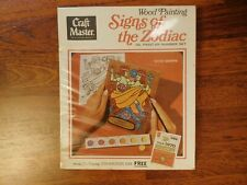 Vtg Sealed 70's Craft Master Signs of the Zodiac GEMINI Wood Paint By Number Kit