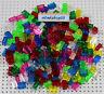 LEGO - 1x2 Basic Bricks Translucent Colors Blocks Trans Blue Red Green Bulk Lot