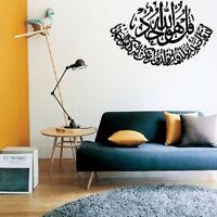 1x Islamic Muslim Wall Sticker Quran Arabic Calligraphy Art Vinyl Decal DIY
