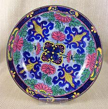 Antique Royal Doulton Plate Moorish Ottoman Islamic Turkish  Iznik Ottoman D3088