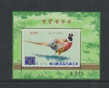 Corea - 1976, faisanes, aves Hoja-estampillada sin montar o nunca montada-SG MSN1528