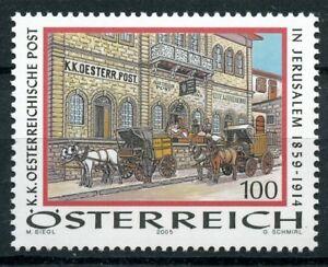 Historical Post Office in Jerusalem mnh Stamp 2005 Austria #2008 horses buggy