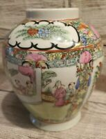 Japanese Imari Porcelain Vase.