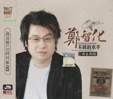 Zheng Zhihua   鄭智化   不羁的水手  + Greatest Hits 3 CD 48 Songs HD Mastering