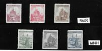 #5609  MNH complete stamp set / B a M WWII Occupation / Cathedrals / Third Reich