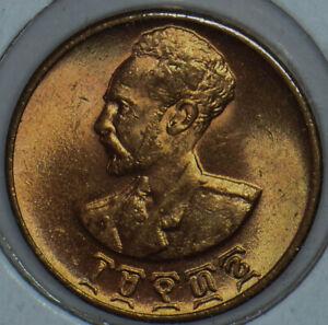 Ethiopia 1943 ~44 Cent Lion animal 290787 combine