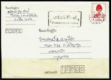 Thailand SC# 1233, Used on Cover - Lot 092617