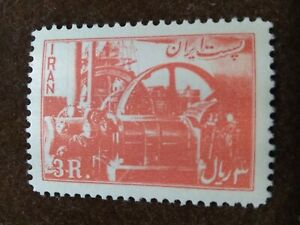 Middle east stamp/scott#987/Mint Never Hinged/color#vermilion/Fishing Industry