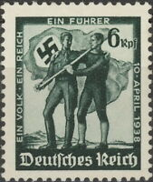 Stamp Germany Mi 663 Sc 485 1938 WW2 War Reich War Austria Flag EP MNH
