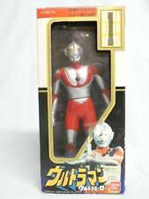 "1988 Bandai Ultra Hero Series #1 Ultraman 6"" Action Figure  Japan w/Box & Insert"