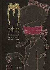 MELTING - Makiko Sugawa / japanese erotic illustrations