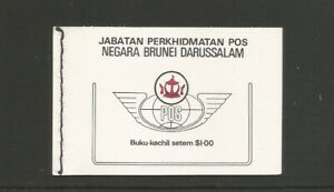 Brunei 1985 $1 Definitive of Sultan Booklet 10c x 4 / 25c x 4 UMM SG 371 &  374
