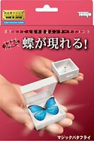 Magic Butterfly T-262 (2015) by Tenyo import japan free shipping