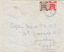 PALESTINE 1919  COVER FROM JERUSALEM TO EGYPT FROM GRAND NEW HOTEL