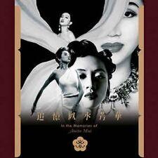 ANITA MUI - IN THE MEMORIES OF ANITA MUI  4CD  BOXSET