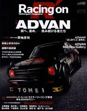 [BOOK] Racing on 473 ADVAN Datsun Sunny KB110 Toyota Corolla Levin Supra Chaser