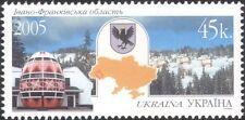 Ucraina 2005 Ivano-frankivs 'K/UOVO House/Edifici/foresta/mappa/regioni 1v (n45104)