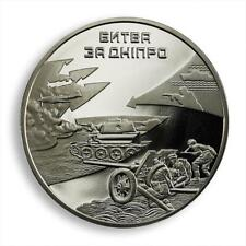 Ukraine 5 hryvnas Battle of the Dnieper WW II Victory 1943 nickel silver 2013