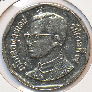 Thailand/Siam 1988 ~2000 5 Baht 902404 combine shipping