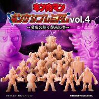 Kinnikuman Kinkeshi Premium Vol 4 15 Figure SET Bandai From JAPAN  Anime New