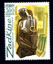 FRANCIA - Quadri di Francia - 1980 - Bassorilievo -