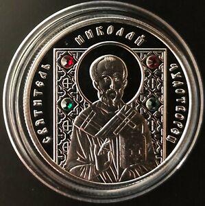 Belarus Silver Coin 20 Rubles 2013 St. Nicholas The Wonderworker
