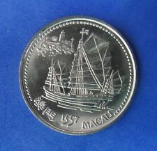 PORTUGAL 200 Escudos Gedenkmünzen 1996 KM#691  MACAU