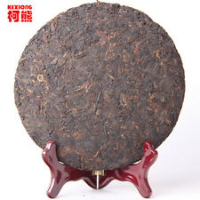 40 years puerh tea ripe tea pu er tea cake the 357g of nourishing