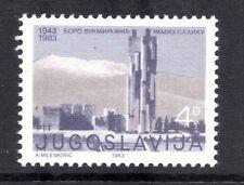Yugoslavia - 1983 Murder on revolutionaries Mi. 1983 MNH