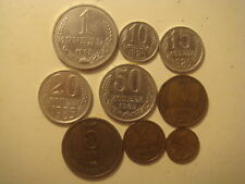 1985 Russia 1:2: 3: 5:10:15: 20 :50 kopeek 1 rouble full coin set  USSR  RUSLAND