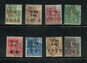 B490  France/Offices China Tchongking 1906   SHORT-SET   8v.  used/MH/MNG