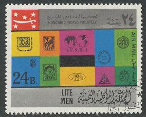 North Yemen (Kingdom) 1968 Int. Philately 24 B. VFU VARIETY MISSING TEXT R!