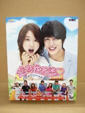Korean Drama Heartstrings 你为我着迷 Park Shin-Hye ENG SUB 中英文字幕 4x DVD FCB1349