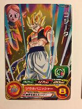 Super Dragon Ball Heroes Promo PUMS-21