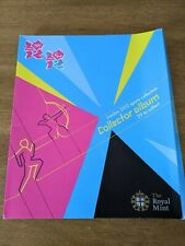 LONDON 2012 OLYMPIC GAMES 50p OFFICIAL SPORTS COLLECTOR ALBUM